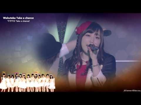 JSE Summer All Stars 2015 Pt9 - Wakuteka Take a Chance!