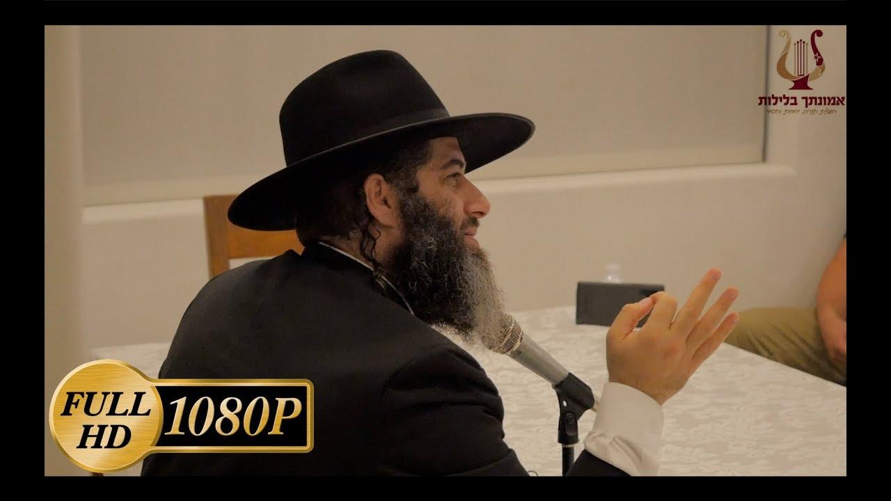 הרב רונן שאולוב בלוס אנג'לס - רכילות | בזיונות | הוצאת דיבה | לשון הרע | כל הרעות שבעולם - 1-9-2019