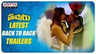 Hushaaru Latest Back To Back Trailers || Hushaaru Songs || Sree Harsha Konuganti