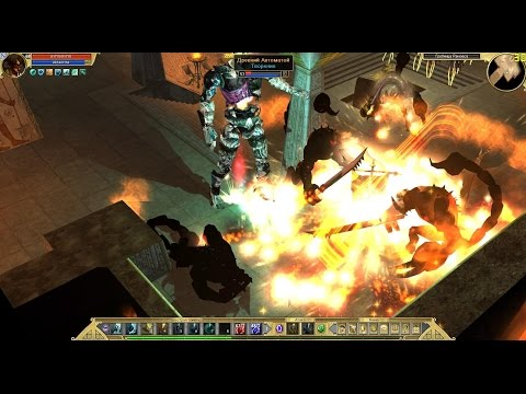 Titan Quest: IT. Swartz mod. Epic. Conqueror 67 lvl