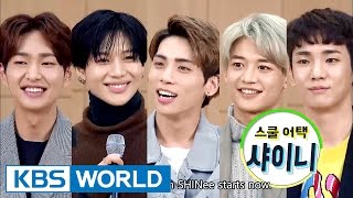 School attack with SHINee [Entertainment Weekly / 2016.10.17]