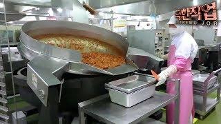극한직업 - Extreme JOB_혼밥 시대의 밥상- …