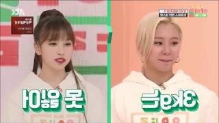 "Twice dance relay - ""ohh ahh 하게 & Dance the night away"" Idol Room Ep. 047"