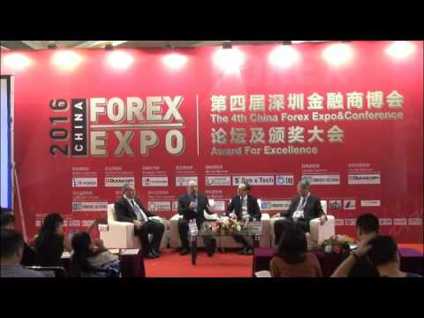 2016 China (Shenzhen) Forex Expo - Panel Discussion