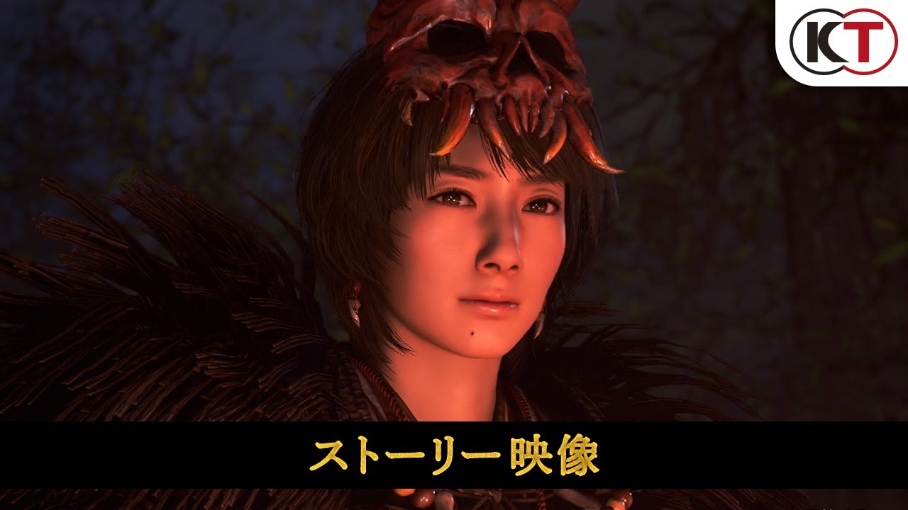 『仁王2』ストーリー映像