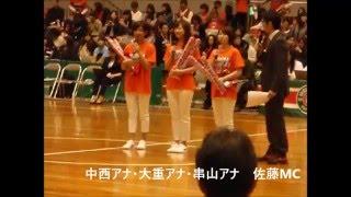 2016.3.13 広島市西区サンプラザで行われた広島ドラゴンフライズの試合...