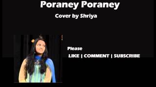 Poraney Poraney || Tamil Song Cover