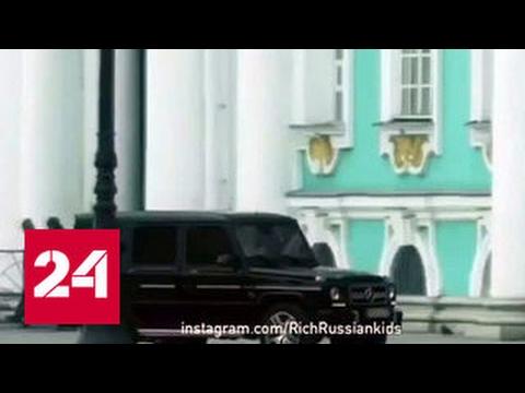 Лень выходить из Гелика: видео с Дворцовой площади