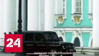 """""""Лень выходить из Гелика"""": видео с Дворцовой площади"""