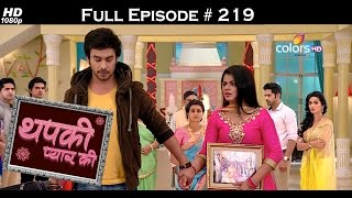 Download Video Thapki Pyar Ki - 1st February 2016 - थपकी प्यार की - Full Episode (HD) MP3 3GP MP4