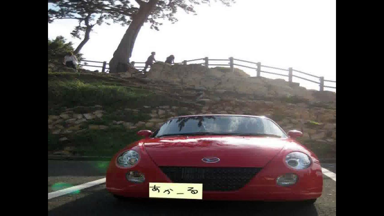 Hot Videos Old Daihatsu Cars Youtube