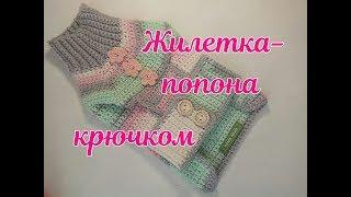 Жилетка крючком, DIY crochet vest for dog