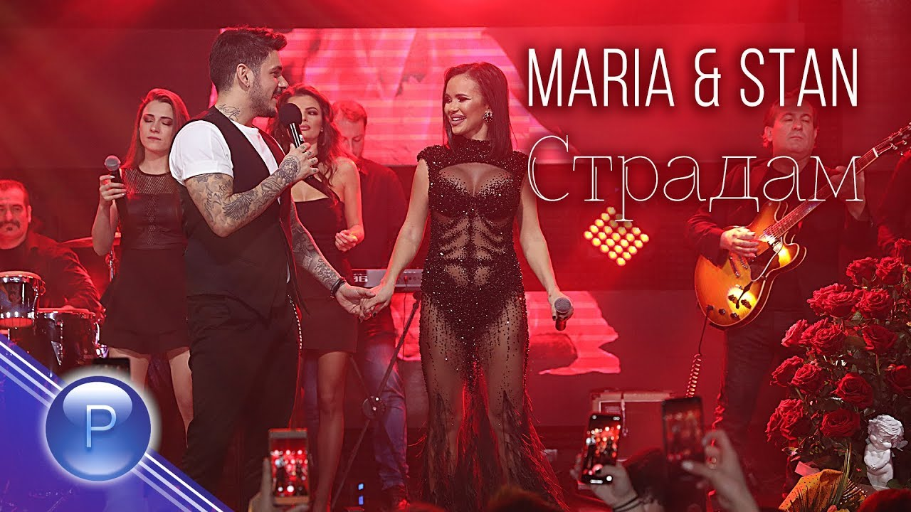 MARIA & STAN - STRADAM / Мария и Stan - Страдам, live 2020