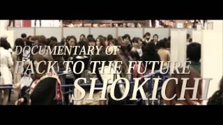 EXILE SHOKICHIファースト・ソロ・シングル「BACK TO THE FUTURE」 オフ...