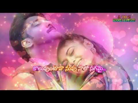 NachhinaVe navvula goppemma love song whatsapp status ||varam movie||