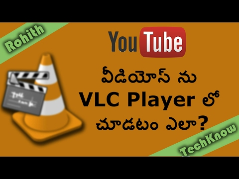 How to watch YouTube videos on VLC media player?