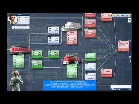 Игры самолеты. Бесплатные игры самолеты онлайн