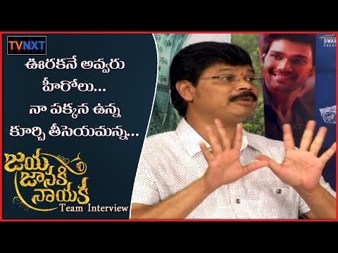 Boyapati Srinu Shocking Comments on Allu Arjun - Jaya Janaki Nayaka Movie Interview || TVNXT