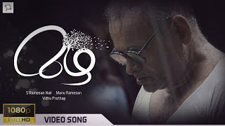 Mazha Album Song | Entho Mozhiyuvan Undakume | Vidhu Prathap | S Ramesan Nair | Manu Ramesan | MRP