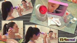 видео Купить аппарат для чистки лица ультразвуком