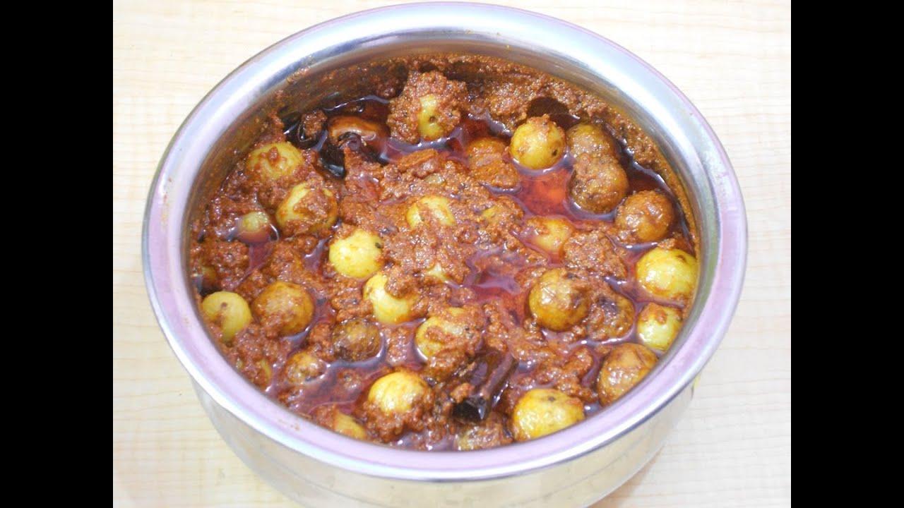 Amla pickle usirikaya uragaya telugu vantalu youtube forumfinder Image collections