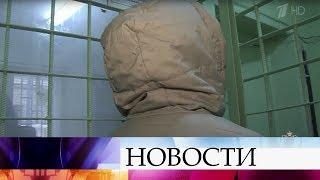 Смотреть видео В Москве задержали директора центра красоты, где у клиентов обманным путем выманивали деньги. онлайн