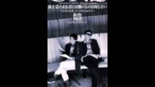 1994年の曲です。 ウッチャンナンチャンがB'zをもじったグループとして、さらに題...