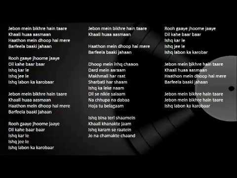 Labon Ka Karobaar Lyrics – Befikre   Papon, Ranveer Singh, Vaani Kapoor
