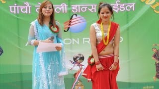 5th Nepali Dance Idol 2013 (Audition Round) FULL HD