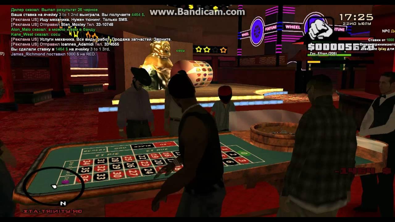 Trinity roleplay казино казино который работает в москва