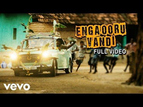 Enga Ooru Vandi Song Lyrics From Pannaiyarum Padminiyum