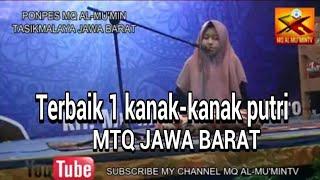 Tilawah Neng Nadia Nur Fatimah Luar Biasa