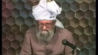 Urdu Dars Malfoozat #286, So Said Hazrat Mirza Ghulam Ahmad Qadiani(as), Islam Ahmadiyya