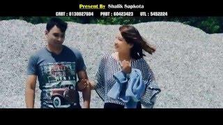 Yo Shahar ho By Pramod Kharel Full HD