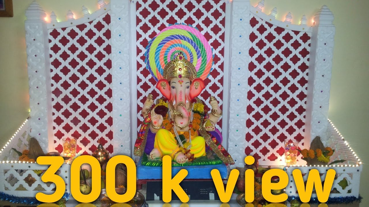 Ganpati Decoration Idea For Home Youtube