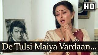 Swarg Jaisa Ghar Tha Apna (HD) - Ghar Ghar Ki Kahani Songs - Rishi Kapoor - Jaya Prada