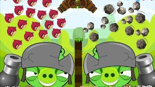 Angry Birds Cannon Collection - THROW ALL STONE AND SHOOTING MAXIMUM BIRDS!