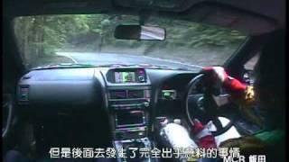 MCR kobayashi 小林真一 R34