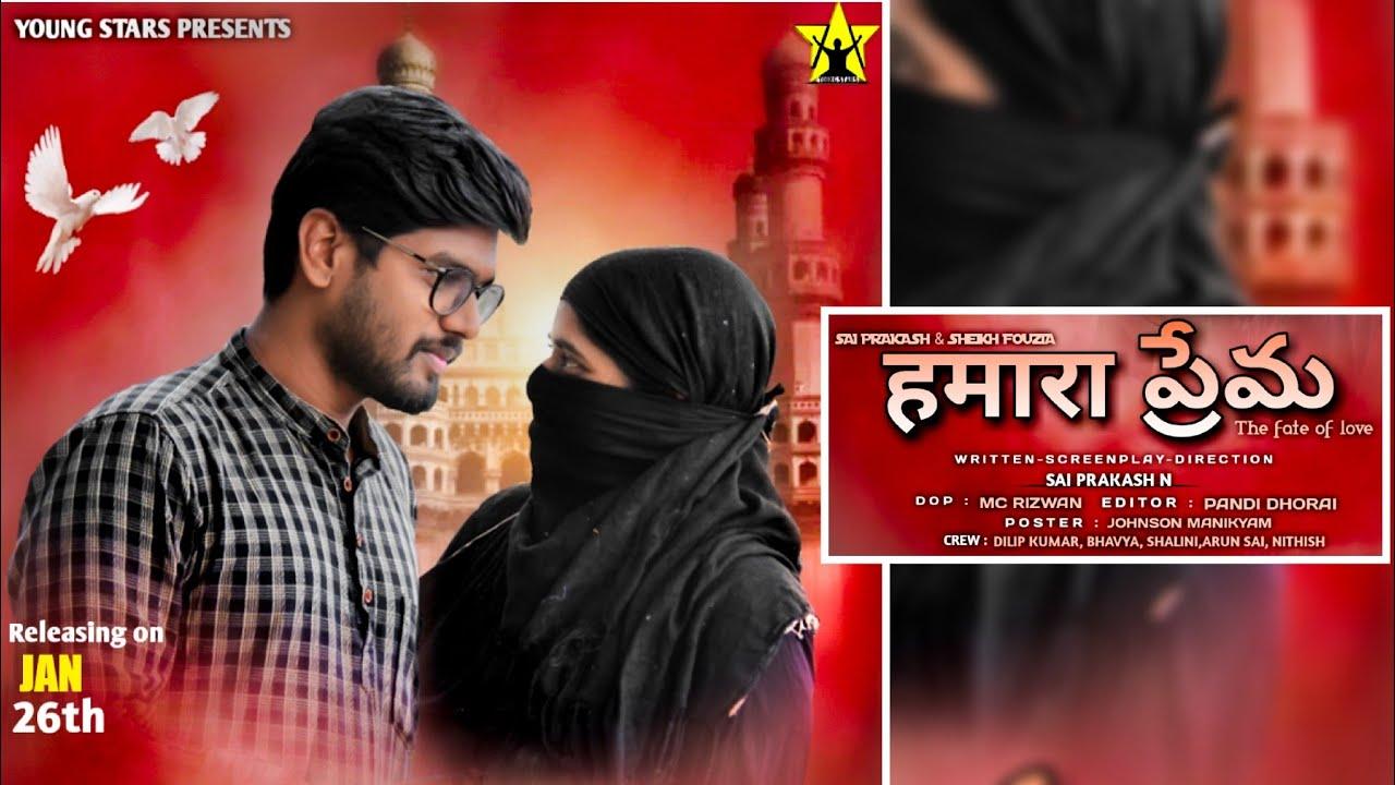 Download Hamara Prema(The Fate of Love)    Latest Telugu Shortfilm 2021    A film by SAI PRAKASH N