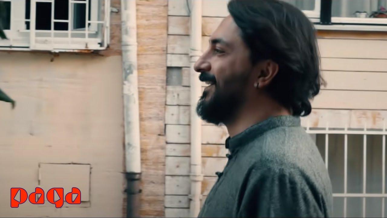 Mahmut Çınar - Geldin
