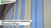 Кухня гамма. Кухня гамма кухня отт украинского производителя мебельсервис материал крпуса: дсп материал фасадов: мдф пленка столешница в комплект не входит и приобрет. 5960,00 грн купить.