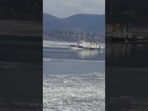 Ice patrol compliments of the US Coast Guard