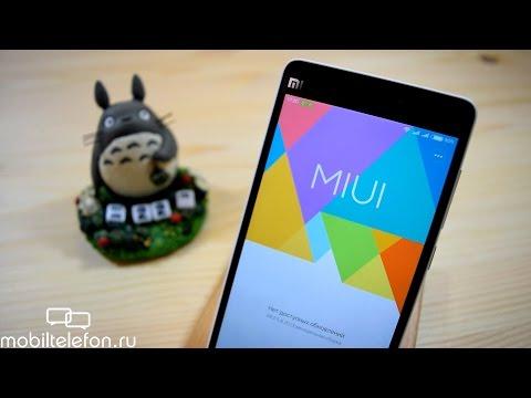 Обзор Xiaomi Mi4i на MIUI v7:  середнячок для терпеливых (review)