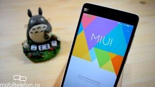 Обзор Xiaomi Mi4i на MIUI v7:  середнячок для терпеливых (review)(Купить в Geekbuying из Китая - http://bit.ly/1IXdfVw Лучшие цены на Mi4i в России - http://bit.ly/1UkFgiy Подробный обзор - http://mobiltelefon.ru/pos..., 2015-08-27T07:17:43.000Z)