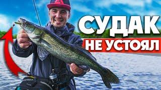 Ловля СУДАКА на СПИННИНГ на ДЖИГ! Судак не устоял от такой приманки! Рыбалка 2020!