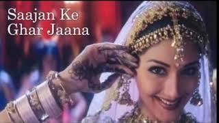 Sajan Ke Ghar Jana Hai Full Song Download....