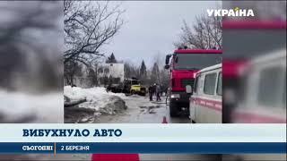 В Харьков рванул автомобиль коммуналшылар жөндеу кезінде су құбыры