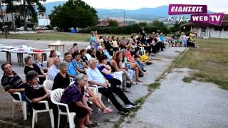 Κατασκήνωση Σώμα Ελληνικού Οδηγισμού - Βάθη Κιλκίς - Eidisis.gr Web TV