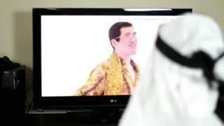 PPAP allahu akbar parody