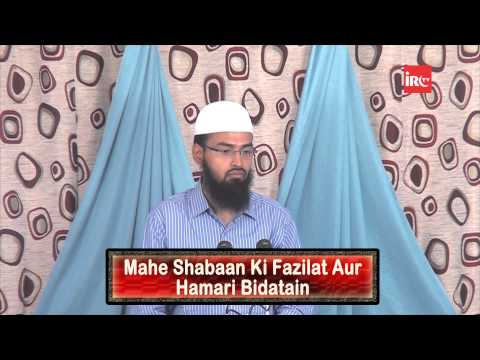 Mahe Shaban Ki Bidatain By Adv. Faiz Syed